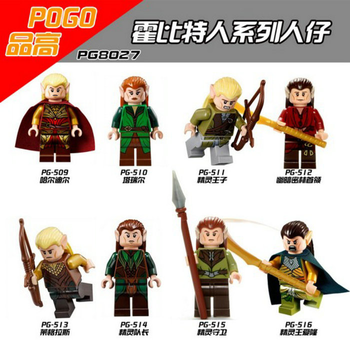8pcs 1lot BuildingBlocks PG8027 Hobbit series Elf captain Wizard guard leader Wizard Prince Prisoner with lepin