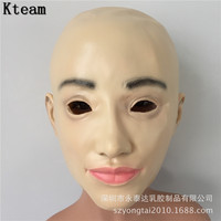 Top Quality Latex Handmade Silicone Sexy And Sweet Full Head Female Face Mask Ching Crossdress Mask Crossdresser Doll skin mask