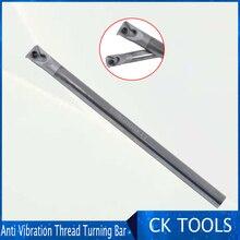 Долгий срок службы инструмента 5мм-25 CNR0005 6 7 8 10 12 твердосплавный Полный Винт антивибрационный расточной держатель инструмента режущий инструмент резьба