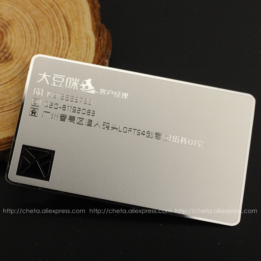 Stainless steel metal business card, high end mirror card, hollow ...