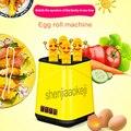 Автоматическая машина для яичного рулона электрическая чашка для яичного котла омлет для завтрака антипригарный кухонный инструмент для п...