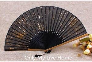 Женский бамбуковый веер из ткани, складной веер из ткани с золотым и серебряным напылением