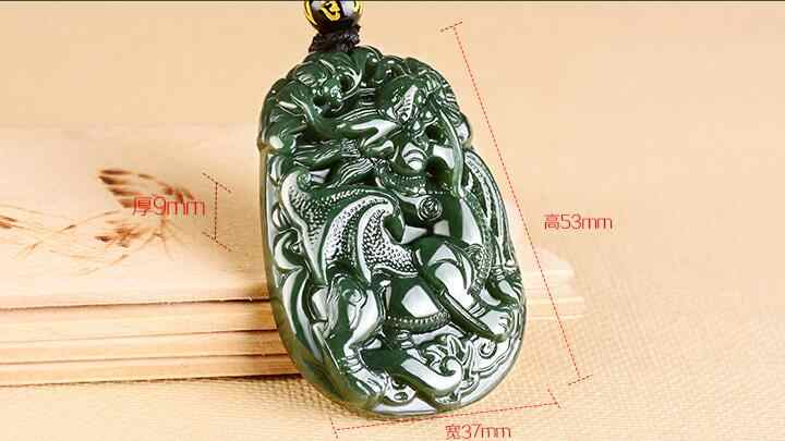 Падение доставка натуральный темно-зеленый Хотан нефрит кулон ручной резьбой flyPIXIU круглый Цепочки и ожерелья Модные Мужская Мода нефриты ювелирные изделия