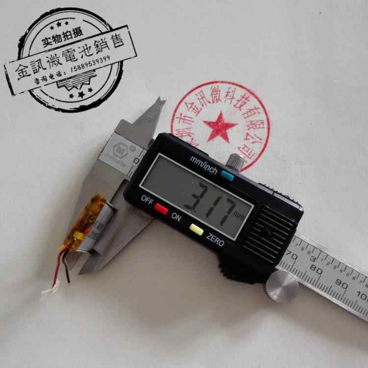 Hot selling 3.7V polymer lithium battery MP3 Bluetooth headset MP4 recording pen 302030 wireless WIFI recorder