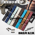 20mm  genuine leather bracelet fit Gear samsung S2 R720  watchband with stainless steel clasp handmade strap 19 kinds colors