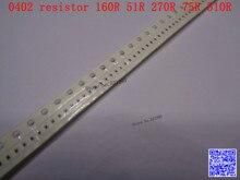 0402 F SMD resistor 1/16W 160R 51R 270R 75R 510R ohm 1% 1005 Chip resistor 500PCS/LOT
