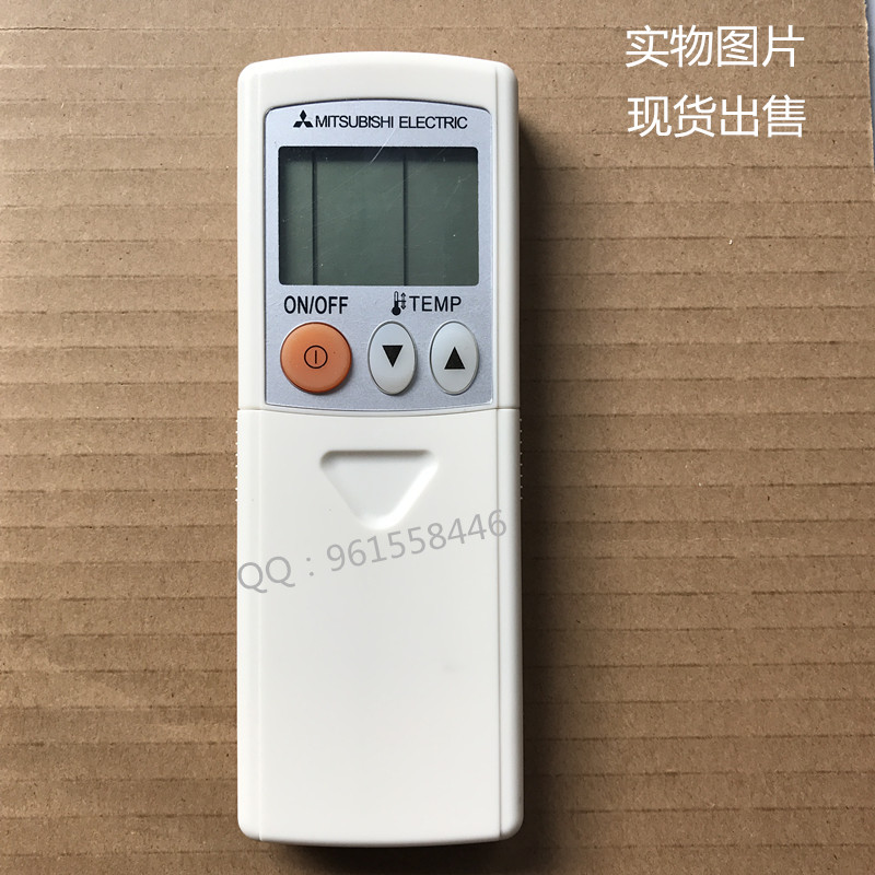 The remote control of the central air conditioner for mitsubishi W001CP R61Y23304