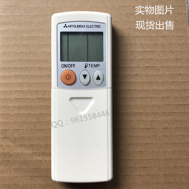 kpoa conditioner electric a is model this replacement mitsubishi for air control part remote number