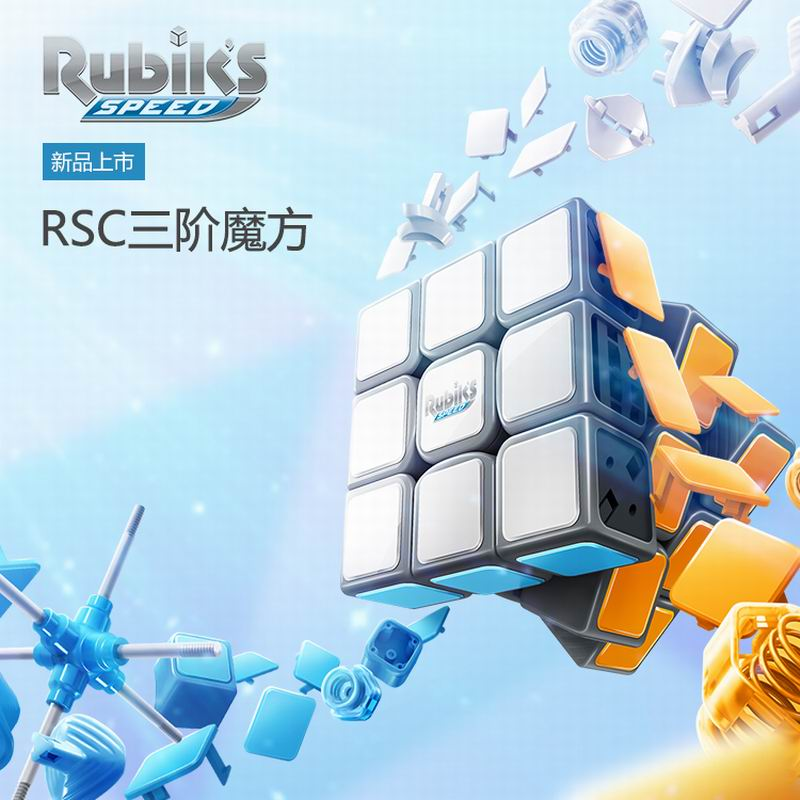 Gan RSC Cube Not Gan356 Air Speed Cube 3x3 Magic Cube Puzzle Learning Education Toys Drop Shopping 3x3x3 Cube dayan gem vi cube speed puzzle magic cubes educational game toys gift for children kids grownups
