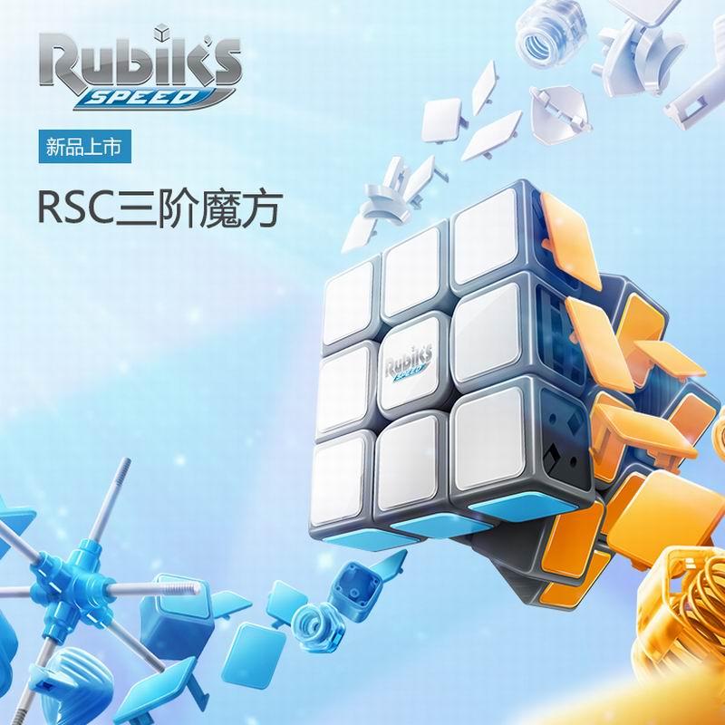 Gan RSC Cubo Non Gan356 Aria Cubo della Velocità 3x3 Cubo Magico Puzzle Giocattoli Learning Education Goccia Shopping 3x3x3 Cubo