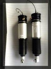 БЕСПЛАТНАЯ ДОСТАВКА ДЛЯ BMW E65 E66 Л EDC электромагнитный пневматическая подвеска амортизатор coilover воздуха амортизационная стойка ЗАДНЯЯ ПАРА для 2 шт.