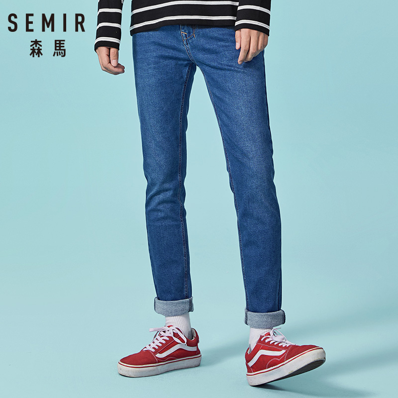 SEMIR 2019 New Men brand jeans Fashion Men black hot sell male trousers Casual Slim fit Straight High Stretch Feet skinny jeans