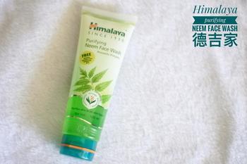 Himalaya Anti Acne treatment Neem facial cleanser Purifying Turmeric Face Wash Ayurvedic oil control Face Care Keep skin pure