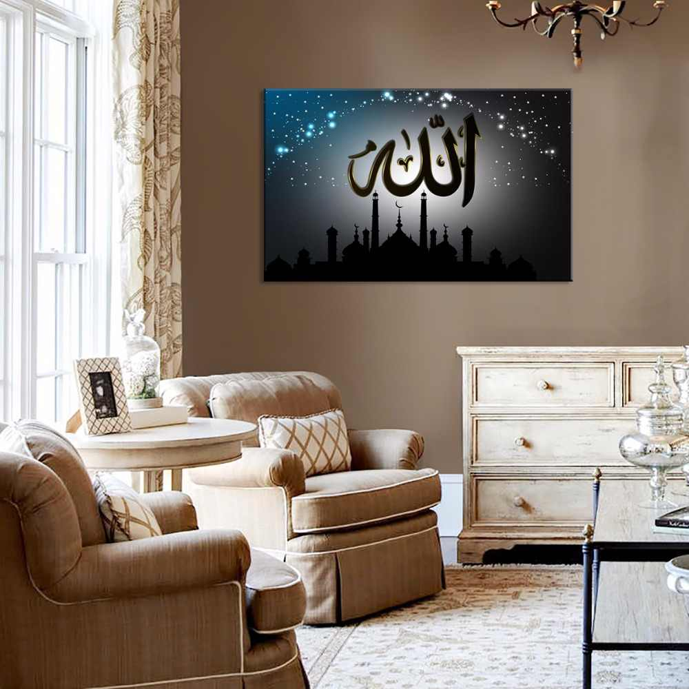 Print Mecca Islamic sun of Hajj Round Ornament View Muslim Mosque Landscape Painting On Canvas Religious Art Cuadros Decor