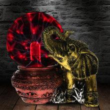 Bronze Elephant Novelty Lighting Plasma Ball Touch Responsive Desk Lamp Home Art Decorative Lighting Figruine Statue Lamp cheap HOLIDAY 110-220V Huntingeek LED Bulbs Plastic LZ-015