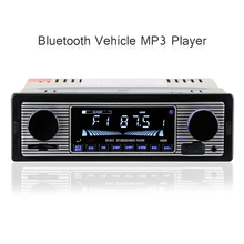 цены New Vehicle MP3 Playe Bluetooth 4-channel High Power Output In-Dash Car Stereo Aux USB SD FM WMA MP3 WAV Radio Player