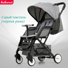 Belecoo-New Baby Stroller Russia Free Shipping Baby Strollers