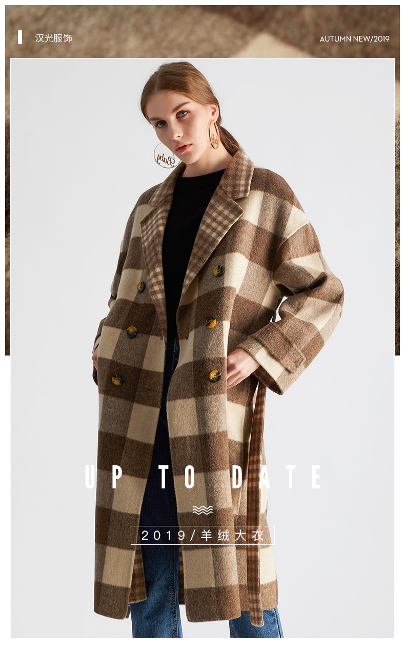 Shuchan Wool Blend Womens Coats Autumn Winter 2019 New Items Plaid Adjustable Waist Double Breasted Wide waisted Long Coat Women in Wool amp Blends from Women 39 s Clothing