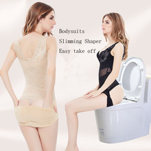 New Arrival Sexy Slimming Bodysuits Shaper Abdomen/Waist/Body Sculpting Trainer Easy Taking Off Slimming Corset Shaper