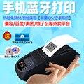 Новый Boluetooth Принтер Wi-Fi Термопринтер штрих-код этикетки Принтер Беспроводной Пульт Дистанционного Телефон Фотопринтер любой язык и фото