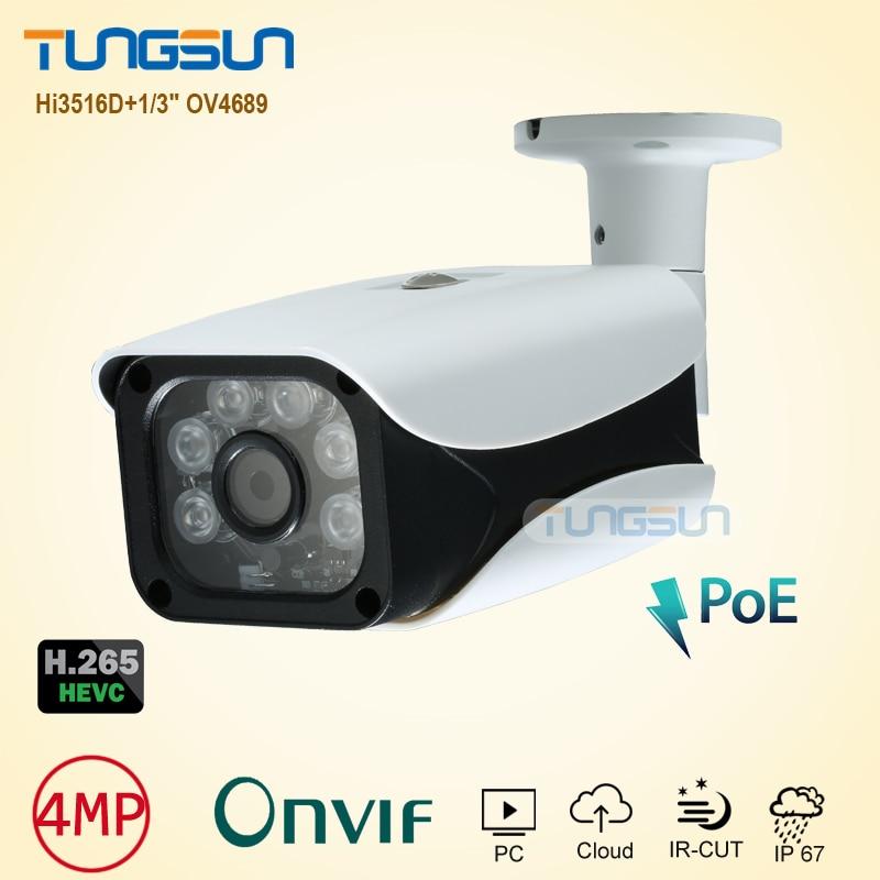 ФОТО New Super HD 4MP H.265 IP Camera Onvif  HI3516D Bullet Waterproof CCTV Outdoor 48V PoE Network Array 6* LED IR Security Camera