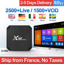 купить IUDTV IPTV Subscription 1 Year For Iptv Italy UK Germany Europe Spanish Sweden 2GB 16GB Amlogic S905W X96 MINI TV Box по цене 4572.21 рублей