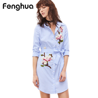 Fenghua Vintage Summer Dress Women Blue Striped Flower Embroidery Shirt Dress 2017 Slim Casual Blouse With