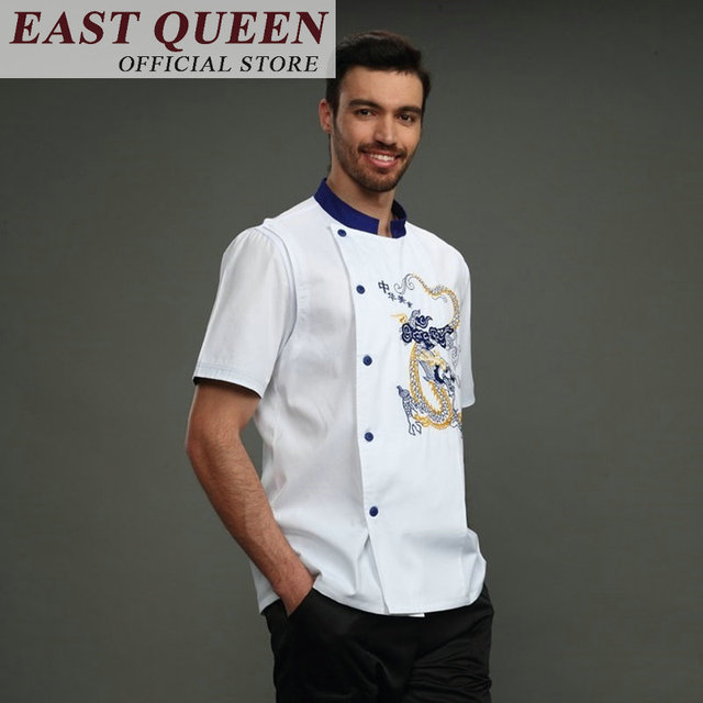 Food service chef clothing work uniform hotel kitchen clothes restaurant uniforms aprons restaurant staff uniforms   FF402