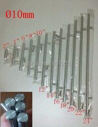 Diameter 10mm stainless steel kitchen door cabinet t bar handle pull knob 2 24 .jpg 250x250