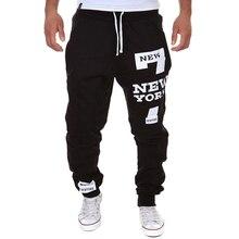 Хит, Мужские штаны для бега размера плюс 3XL, повседневные штаны для бега с буквенным принтом и цифрами, спортивные штаны, свободные хип-хоп спортивные штаны для мужчин
