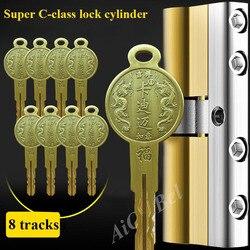 Nowy 65mm 120mm Super C klasy ze stali nierdzewnej przed kradzieżą drzwi blokada rdzenia blokada bezpieczeństwa cylindry zamek kluczowy 8 klawiszy|Wkładki do zamków|Majsterkowanie -