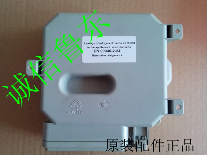 Haier refrigerator inverter board control board 33U pro100m!
