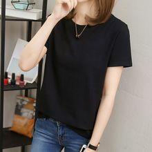 High Quality Summer Casual Female Tops O-Neck Short Sleeve T-shirt Korean Fashion Solid Basic Women T-shirts Women Clothing цены