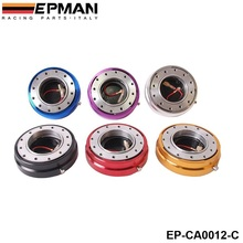EPMAN Thin Version Steering Wheel Quick Release / Steering Wheel Hubs Adapter For Honda Civic Accord S2000 EP-CA0012-C