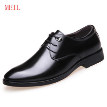 Luxury Leather Mens Wedding Dress Shoes Men Formal Pointed Toe Top Quality Business Oxford Flats and Elevator