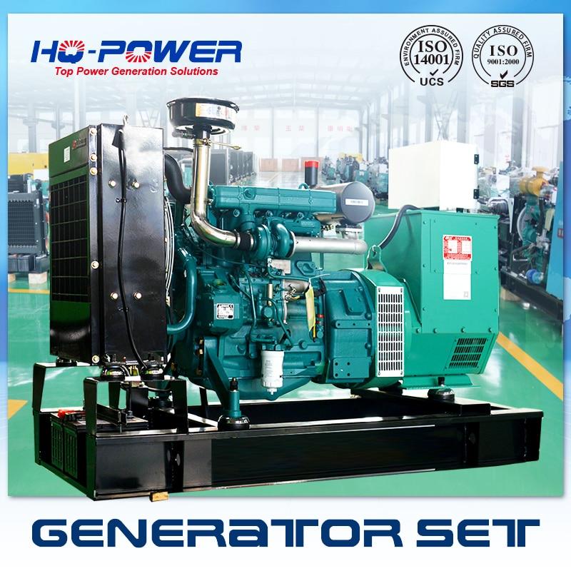 110 В 400 Гц генератор 40kw 50kva Малый deutz двигатель переменного тока поколения