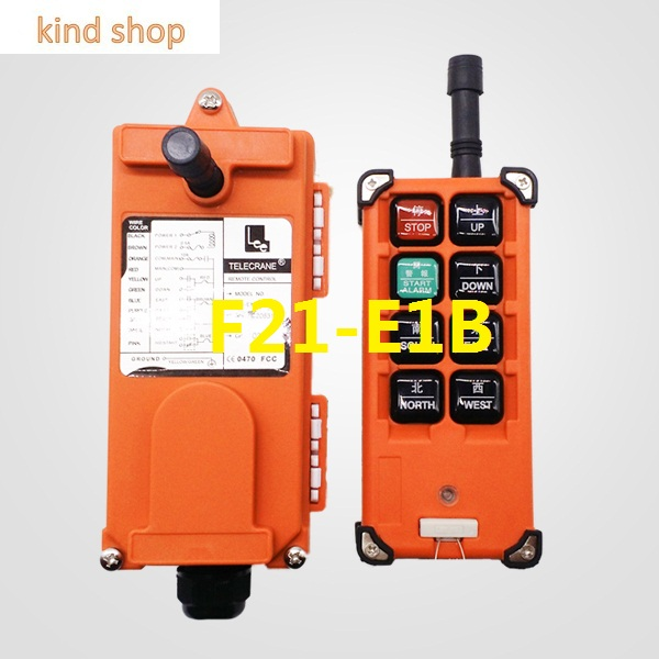 F21-E1B industrial universal radio wireless remote control distance for overhead crane AC/DC free shipping rf21 e1b industrial universal wireless radio remote control for overhead crane