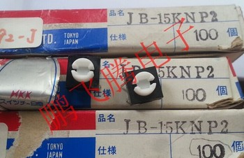 [VK] Original Japan NKK JB-15 JB-15KNP2 light touch switch 10*10 textile machine with the keys of the micro movement 4 feet