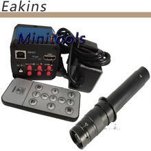 Buy 14MP Digital Industry Video Inspection Microscope Camera + 300X C-MOUNT Zoom Lens with IR remote controller