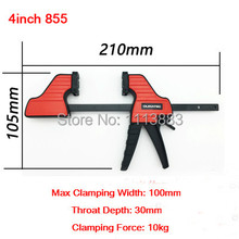 Set of 4 Pcs Micro Bar Clamp (100mm) effective clamping