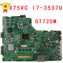 X75VD motherboard Laptop motherboard x75vc x75v with i5 cpu non-instegrated on board, system board , mainboard(China)