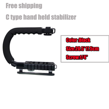 U Shape DSLR Camera DV Camcorder Video Flashlight Action Stabilizer Grip Handle Holder Flash Bracket