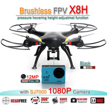 FZWRC X8H brushless motor RC FPV Quadcopter Drone Helicopter upgraded By SYMA X8C W G HW with SJ7000 12MP 1080p HD WiFi Camera