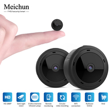 Meichun Mini caméra WIFI 2MP 1080 P capteur Portable caméscope de sécurité petite caméra secrète Espia caméras Support caché TF carte