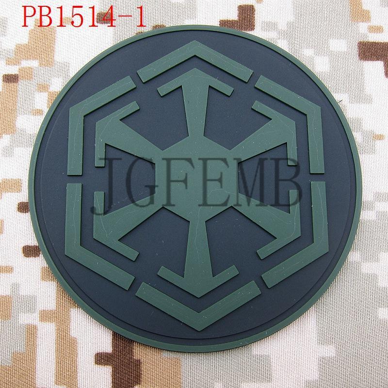Imperial Logo Tactical Military Moral 3D PVC - Kunst, Handwerk und Nähen - Foto 3