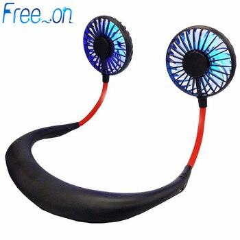 18650-2000mA мини портативный светодиодный светильник USB Перезаряжаемый вентилятор шейный Подвесной Стиль двойной охлаждающий ленивый вентилят...
