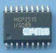20Pcs MCP2515-I/SO MCP2515 SOP18 new