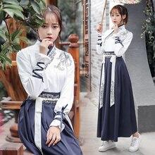 Hanfu female costumes, Chinese style, elegant, martial arts, stage performance clothing