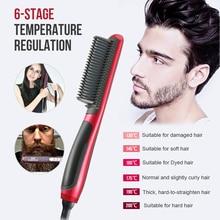 Multifunctional Men Hair Comb Brush Beard Straightener Hair Beard Straightening Hair Curler Quick Hair Styler Hair Styler Tool цена 2017