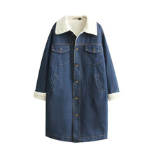European Warm winter clothing loose coat jacket Wind Easy Long Fund Thickening Lamb  Loose Coat Windbreaker